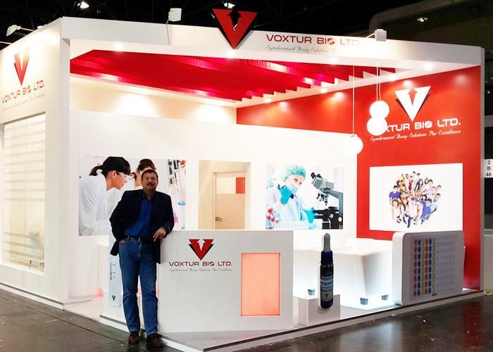 voxtur bio Event